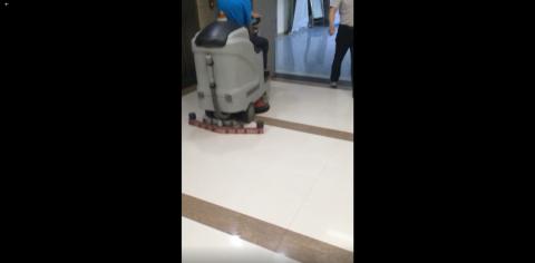 Floor Washing Machine Vedio Kaida